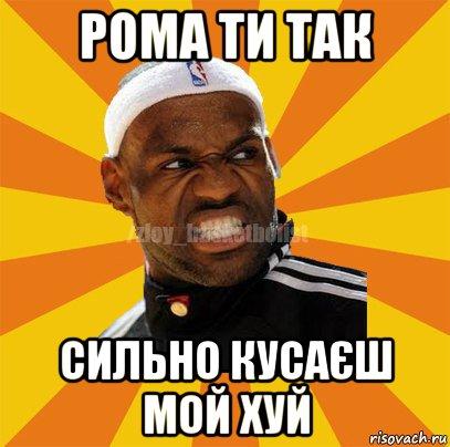 bolshoy-huy-chlen-v-pizde