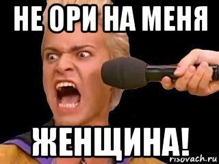 poprosila-spinku-poteret-porno