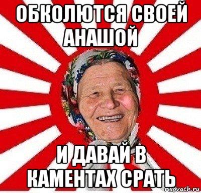 babulya_113499912_orig_.jpg