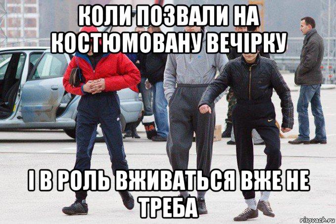 yak-donka-sosala-v-tatarstane