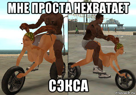 gta-seks-v-bolshom-gorode-galereya