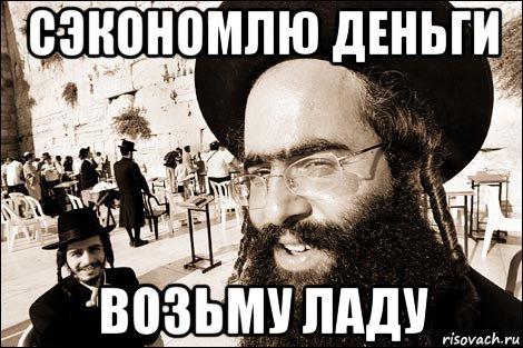 hitryy-evrey_114090337_orig_.jpg