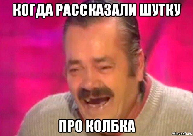 Оля Рассказывает Анекдот
