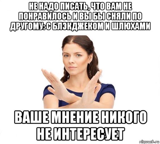 мнение киева никого не интересует