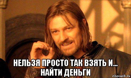 """Фраза Медведева """"денег нет, но вы держитесь"""" вырвана из контекста, - Путин - Цензор.НЕТ 9009"""