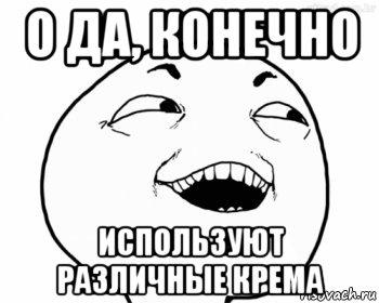 o-da_114312582_orig_.jpg
