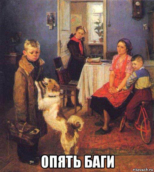 opyat-dvoyka_113818147_orig_.jpg