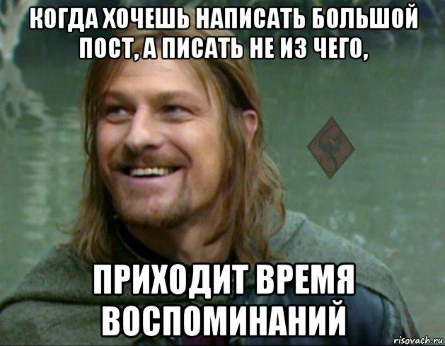 bolshoy-grudi-i-soska-v-foto