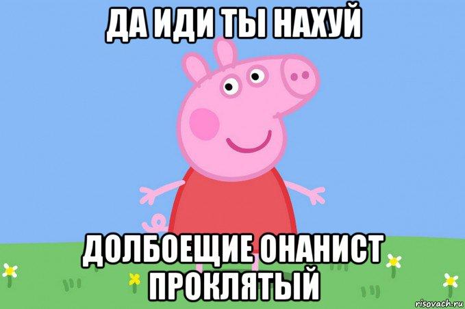 drochit-eto-vrednaya-privichka