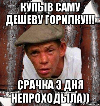 Больницы Донецка переполнены в связи с существенными потерями боевиков, - ГУР Минобороны - Цензор.НЕТ 9624