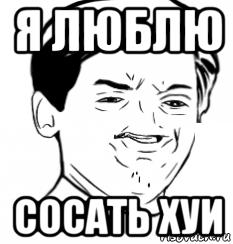 k-chemu-snitsya-sosat-chlen