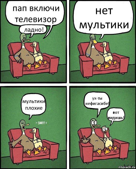 Порно русских звезд дома