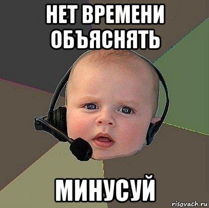 rebyonok_113796483_orig_.jpg
