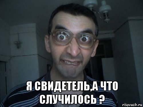 """Оккупанты нашли первого """"свидетеля"""", который обвиняет Чийгоза, - адвокат Полозов - Цензор.НЕТ 9434"""
