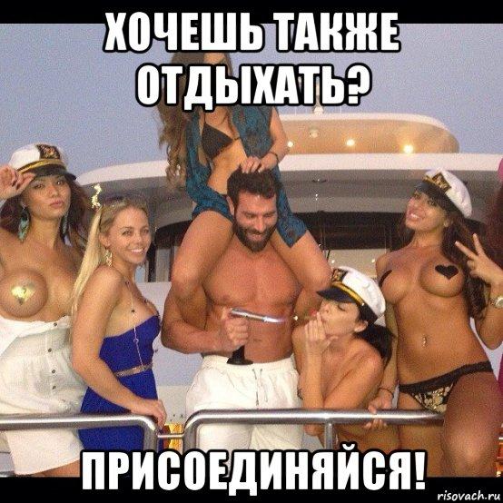 smotret-porno-kak-otdihayut-bogatie