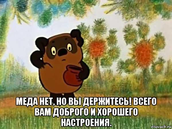 """Фраза Медведева """"денег нет, но вы держитесь"""" вырвана из контекста, - Путин - Цензор.НЕТ 9180"""