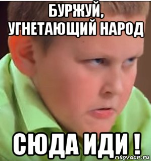 groznyy-pacan_116971118_orig_.jpg