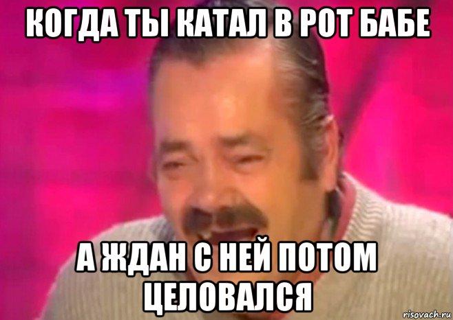 eroticheskiy-massazh-ot-ladi