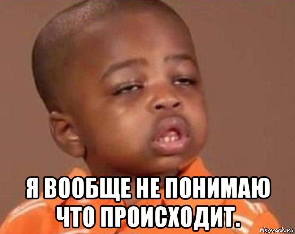kakoy-pacan_115412078_orig_.jpg