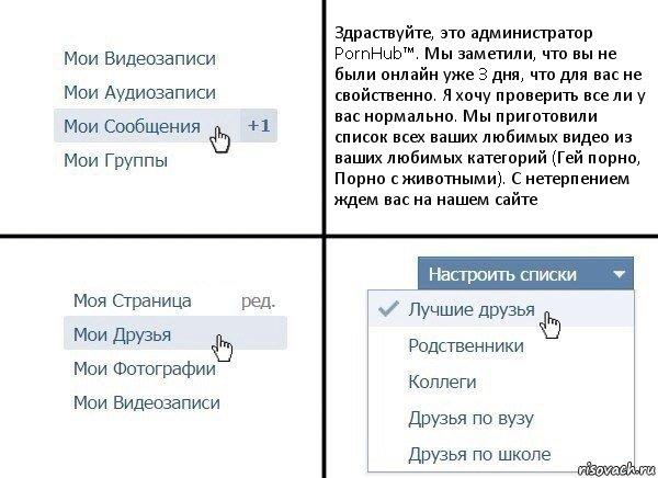 shaffrat-kraskah-video-porno-ya-vas-hochu-podelilsya-zhenoy-chernimi