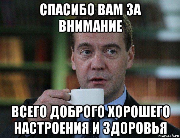 Приток иностранной валюты в Россию упал до 18-летнего минимума, - Центробанк РФ - Цензор.НЕТ 418