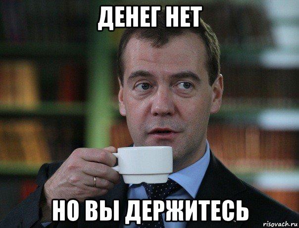 Приток иностранной валюты в Россию упал до 18-летнего минимума, - Центробанк РФ - Цензор.НЕТ 1499