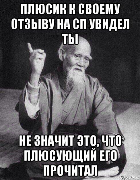 monah_115296627_orig_.jpg