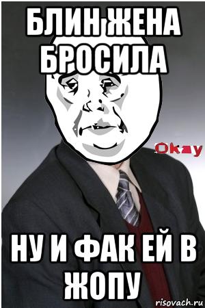 porno-zhena-drochit-chuzhoy-chlen-smotret
