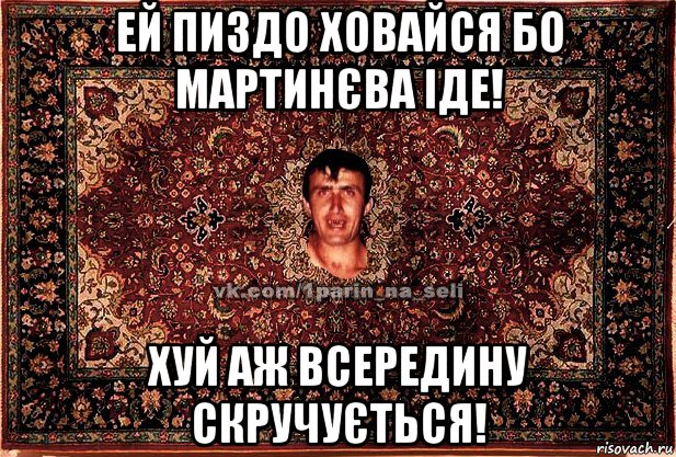 foto-s-pizdom
