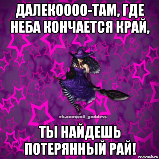 kray-kompozitsiya-tam-gde-konchaetsya-nebo