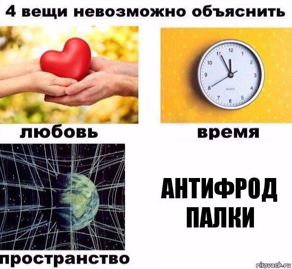 4-vecshi-nevozmozhno-obyasnit_118784823_orig_.jpg