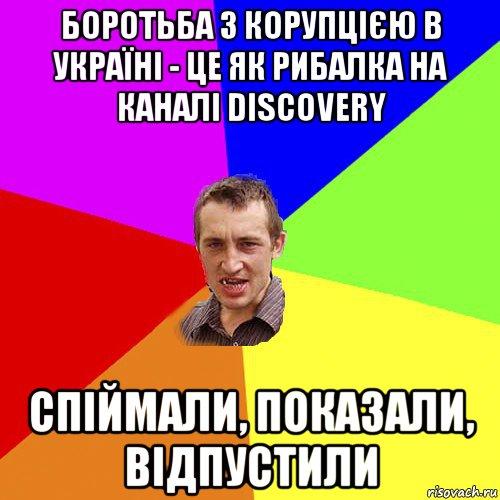 Налоговики ликвидировали в Одесской области центр минимизации таможенных платежей и выявили неуплату налогов почти 4,7 млн грн - Цензор.НЕТ 8348