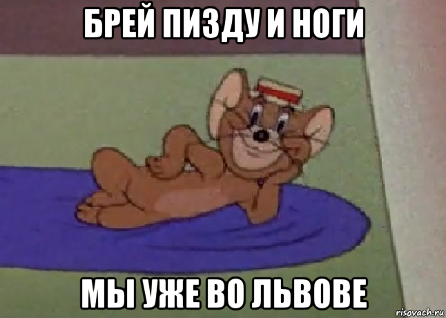russkie-zrelie-izmena