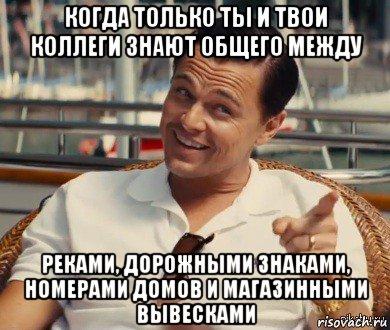 hitriy-getsbi_118946492_orig_.jpg