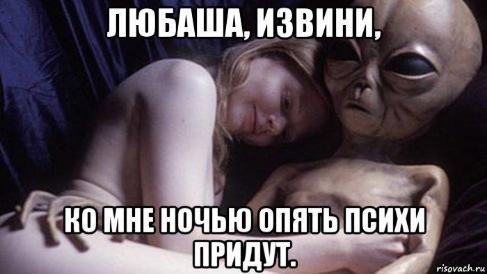 Порно показываемое по рен тв 116