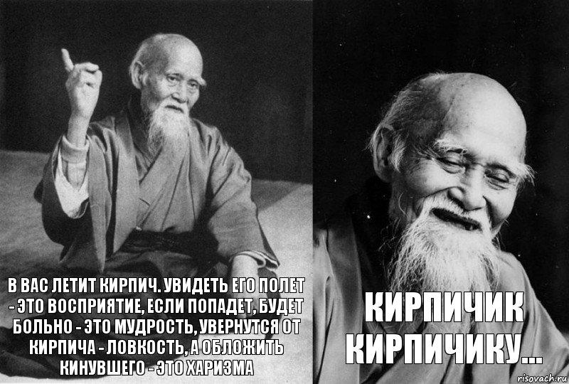 on-zasunul-svoy-palets-v-menya
