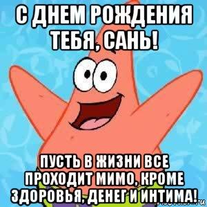 patrik_118582195_orig_.jpg