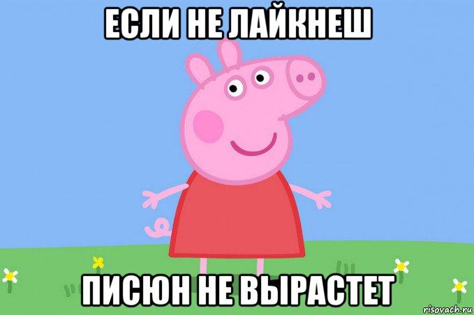 aziatka-pet-moloko-u-svoey-podrugi