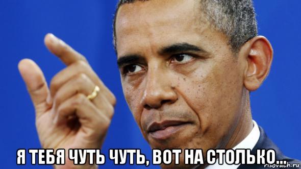 Завтра Керри обсудит с Путиным ситуацию в Украине - Цензор.НЕТ 9847