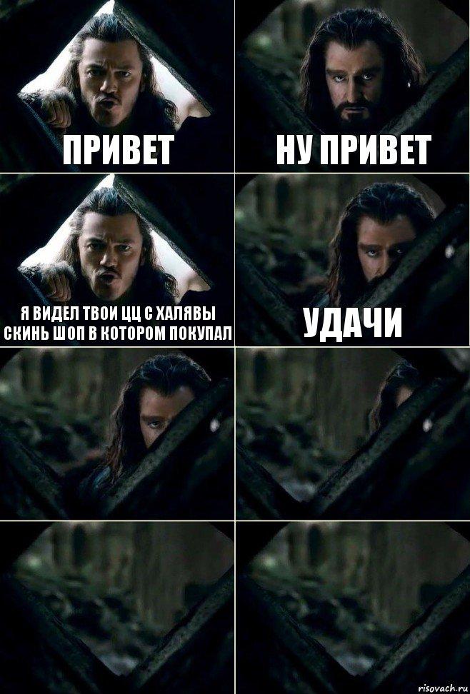 stoy-no-ty-zhe-obecshal_118784974_orig_.jpg