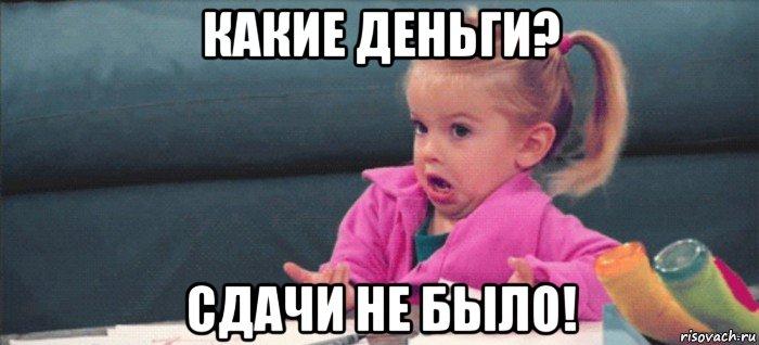ti-govorish-devochka-vozmucshaetsya_1200