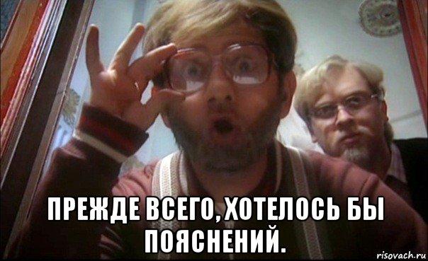 """В Минобороны РФ """"с нескрываемым удивлением"""" узнали о нарушении российскими самолетами зоны НАТО над Болгарией - Цензор.НЕТ 7170"""