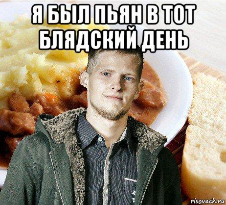 foto-goloy-v-sperme-zrelaya