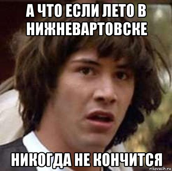 оккупации Крыма: просто я не очень умный Вязание