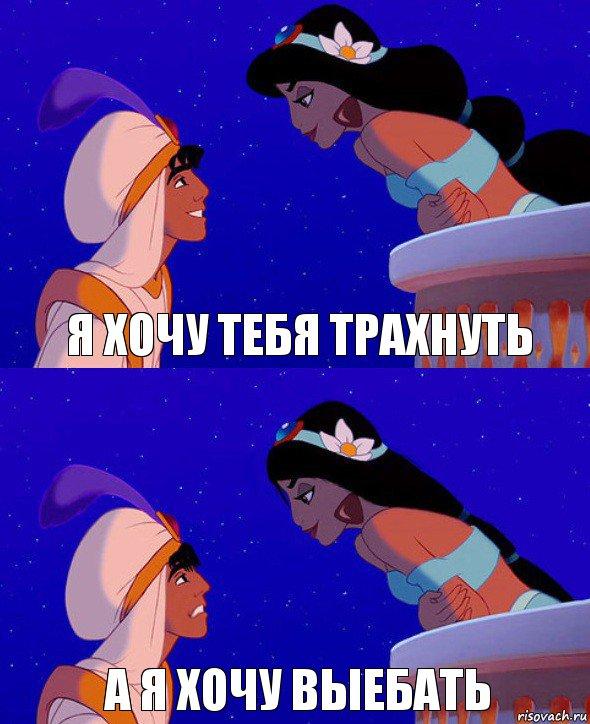 ya-hochu-trahnut-tebya-na-kuhni-pizda-bez-volosi