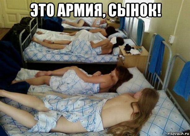 skritaya-kamera-vo-vremya-mesyachnih