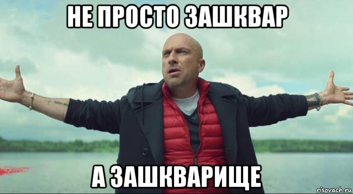 БЕСЕДКА (старая) - Страница 32 Bezlimiticshe-nagiev_121642755_orig_