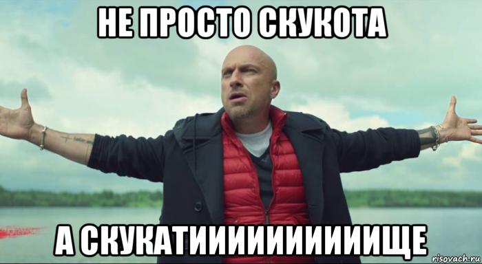 bezlimiticshe-nagiev_121761611_orig_.png
