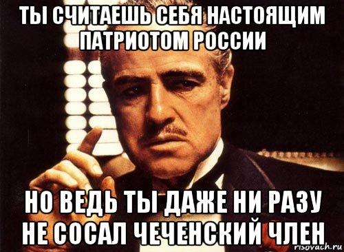 devchonki-ebut-patsanov-ogromnimi-straponami