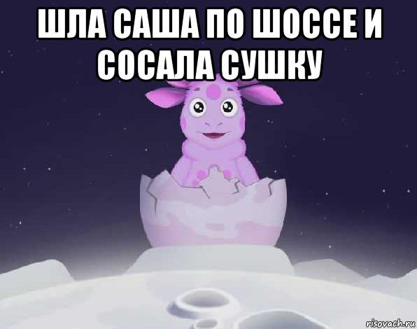 maladiy-totyu-ebat-plemyannik-na-dache-foto